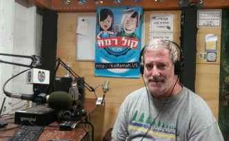 Rabbi Kane