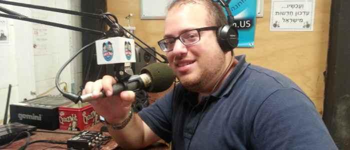 Picture of Eric Leiderman