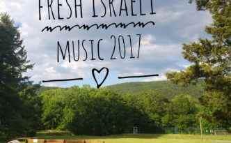 Fresh Israeli Music 2017 - Radio Kol Ramah